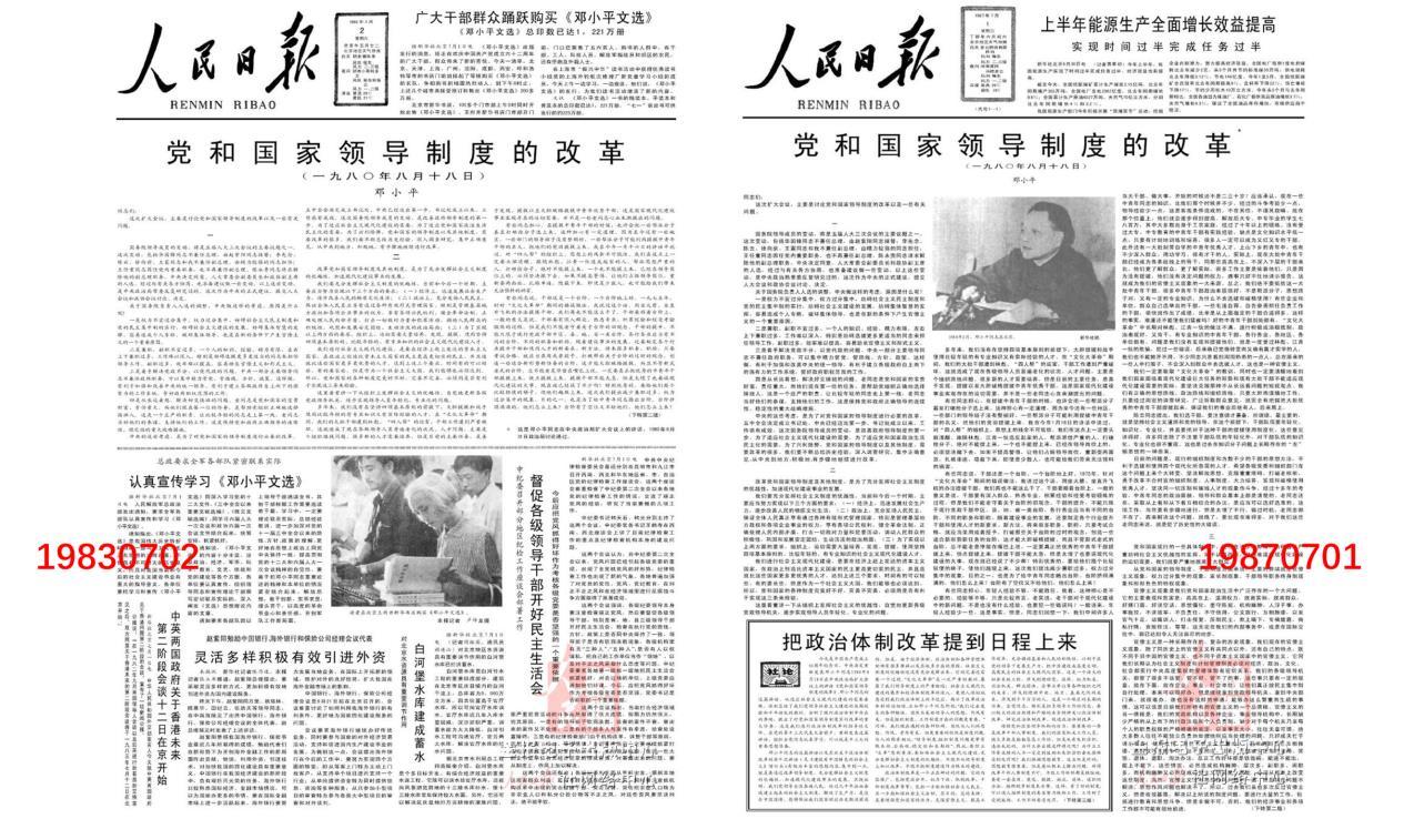 报纸上的图片和文字的手机截图描述已自动生成